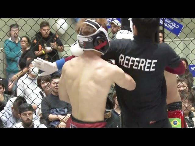 WFAT VIII   Kickboxing   Rei vs Hirokazu