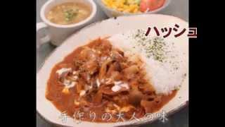 あまくさ本渡ん丼丼フェア2013 ビーフヤヒロは、ハッシュドえびすポーク...