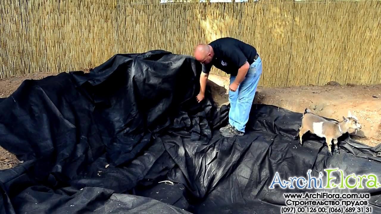 Агротекс® садовый геотекстиль серии гео для ландшафтных работ садовый геотекстиль агротекс® мульчирующие материалы и. Успели купить?