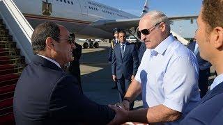 Лукашенко подарил белорусскую чёрную икру, клубнику и хлеб президенту Египта