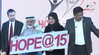HOPE Qatar: 14th Annual Day: Message by Mr  Jumma Ismail Al Boeinein, Chairman, HOPE Qatar.