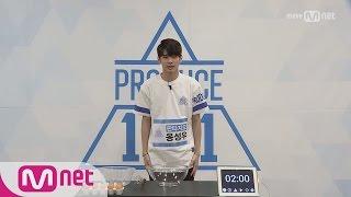 PRODUCE 101 season2 [101스페셜] It's 머랭타임!ㅣ옹성우 (판타지오) 161212 EP.0
