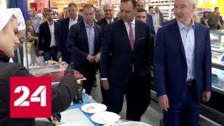 Смотреть видео Мэр Москвы поблагодарил работников торговли за их труд - Россия 24 онлайн