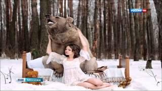 Фотосессия российских моделей с медведем шокировала западный интернет