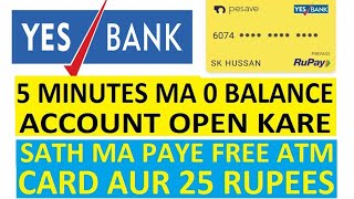 Yes Bank Account Opening | Yes Bank | Pesave | How To open Yes Bank Account