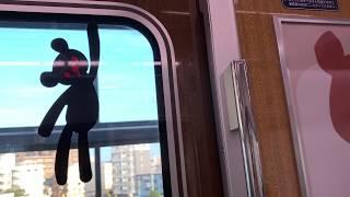 [阪急京都線]くまのがっこうジャッキー号 車内装飾