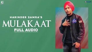 Mulakaat : Harinder Samra (Full Song) New Punjabi Albums 2020   GK Digital   Geet MP3