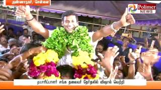 Producer Council Election Result - Vishal Team had Won; Will be the Next leader | Polimer News