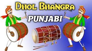 Dhol Bhangara Punjabi Beat !! Punjabi Dhol Bhangra Dj Remix !! Desi Style Remix !! ढोल भांगड़ा पंजाबी