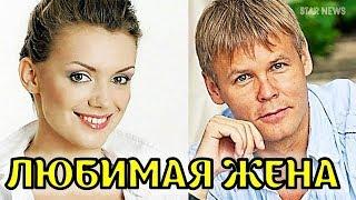 Кто она? «Первая и единственная» жена примерного семьянина и талантливого актера Ильи Соколовского.