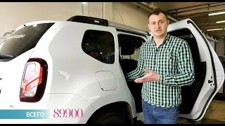 Renault Duster 2.0AT - СТОИМОСТЬ СОДЕРЖАНИЯ ПОСЛЕ ПОКУПКИ. ТехноTime.