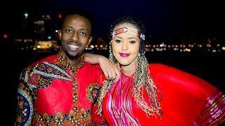 AWALE ADAN IYO HANI UK 2016 GUUR OFFICIAL VIDEO (DIRECTED BY STUDIO LIIBAAN)