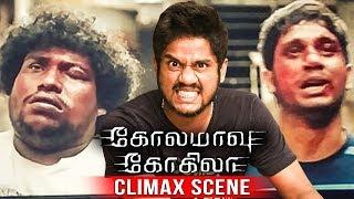 Kolamaavu Kokila CLIMAX: Ultimate Performance by Anbu | Nayanthara, Yogi Babu|MY306