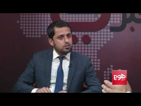 TAWDE KHABARE: 26,000 Afghan Refugees to Return from Pakistan
