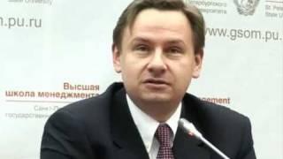 Государственное и муниципальное управление, СПбГУ