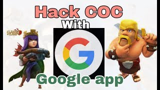 How to hack clash of clan || Google's official app