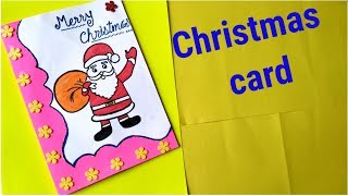 DIY Christmas Card/ Handmade Christmas Greeting Card for kids