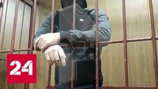 Арестован подозреваемый в избиении депутата Жигарева - Россия 24