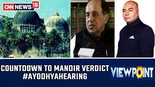 Ayodhya: Who Owns The Lands? BJP MP Subramanian Swamy's Viewpoint
