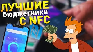 nfc uses in daily life