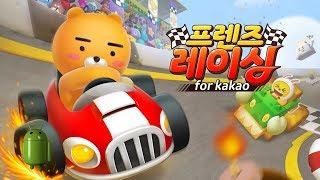 프렌즈레이싱 for kakao CBT 플레이영상 모바일 액션 게임