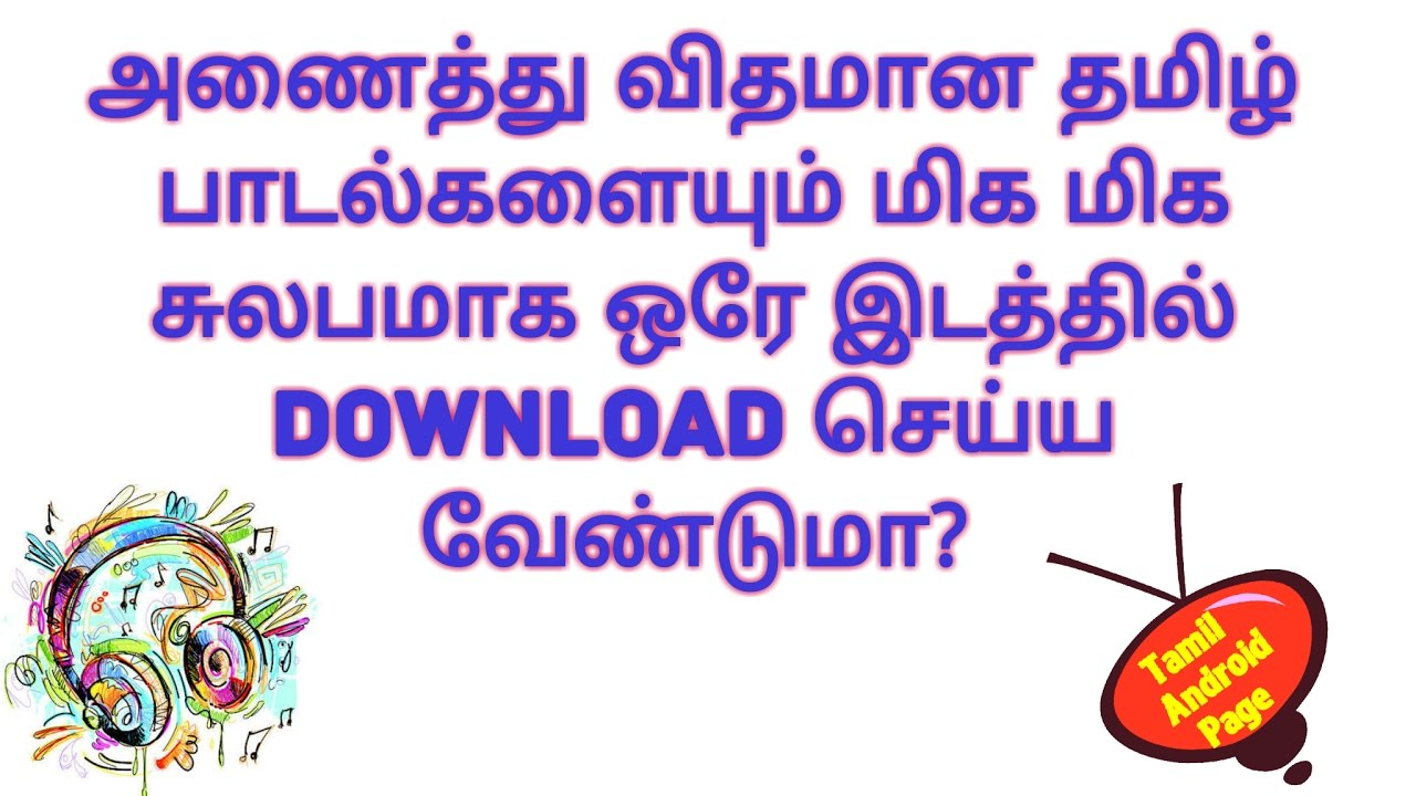 tamil mp3 songs free download a to z apps