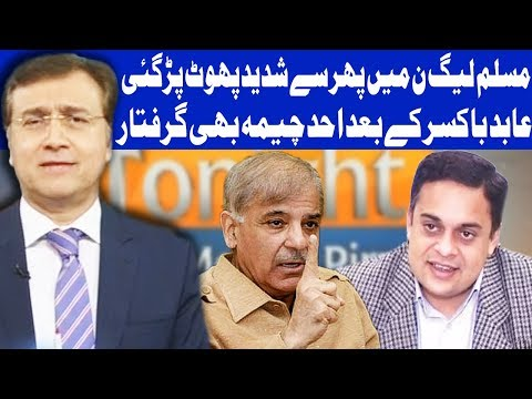 Tonight With Moeed Pirzada - 23 February 2018 | Dunya News