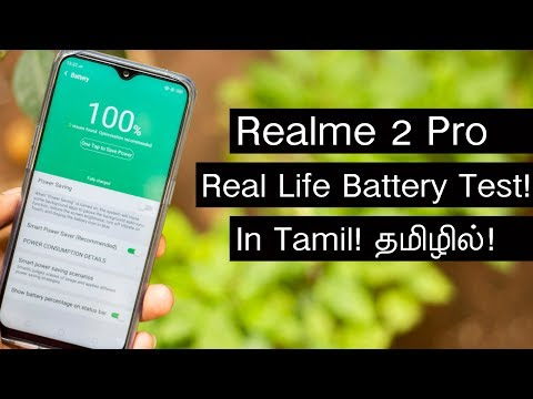 Realme 2 Pro Real Life Battery Test in Tamil!