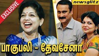 அன்புமணி பாகுபலி - நான் தேவசேனா : Sowmya Anbumani compares her husband as Bahubali   Interview