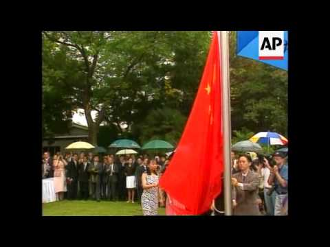 South Africa - Qian opens new Chinese embassy