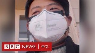 武漢肺炎:家屬苦訴就醫難 未確診者死後迅速火化- BBC News 中文