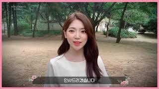 2019 미스그랜드코리아 1번 임정화 자기소개 영상 T…