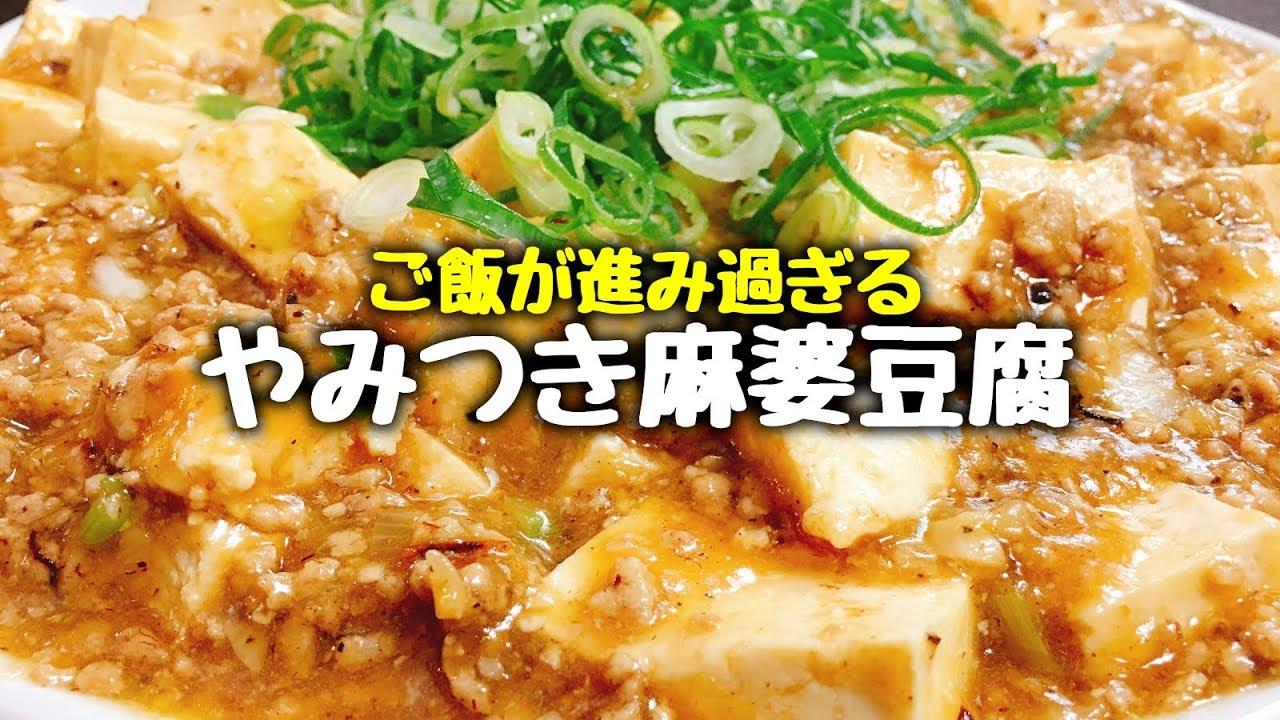 豆腐 子供 婆 麻