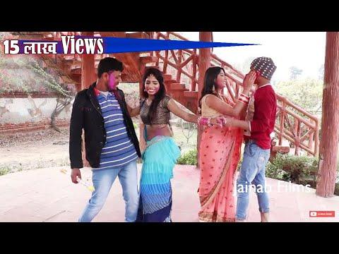 Bhojpuri Holi मसाला विडियो ## डालेम रंगवा टोटल में ## Latest Bhojpuri Holi Songs 2018 Video