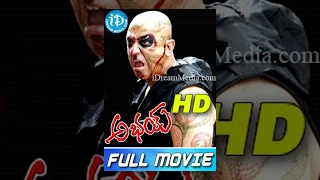 Abhay Full Movie