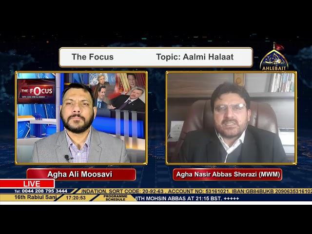 The Focus - Aalmi Halaat - Agha Ali Moosavi - Agha Nasir Abbas Sherazi - Ahlebait TV - 1st Dec 2020