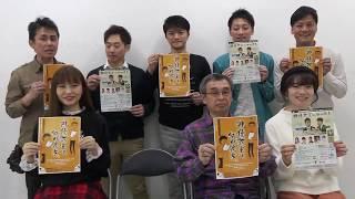 ハマコクラブキヨコクラブ第19回公演 「俳優教室は虹の彼方」 ~米屋の...