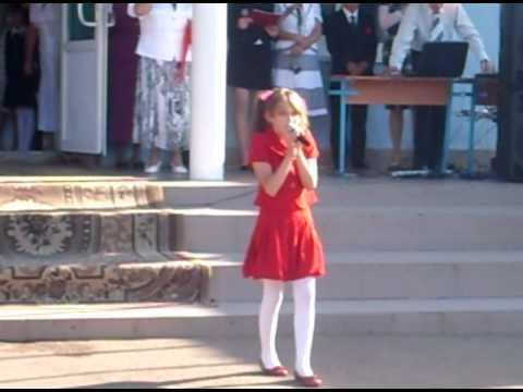 Лера Козлова - Последний звонок