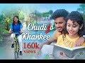 Bole Jo Koyal Bago Mein |  Falguni Pathak | Special Crush Love Story  |  Romantic Love | #backoflove