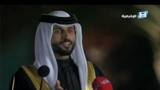 قصيدة الشيخ ناصر آل خليفة في حفل خادم الحرمين الشريفين بمملكة البحرين