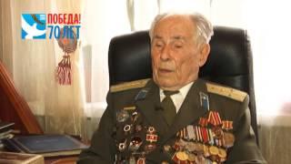 Ветеран Великой Отечественной войны - Леонид Жуков