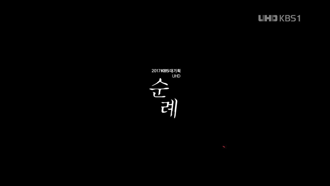 윤호_다큐해설