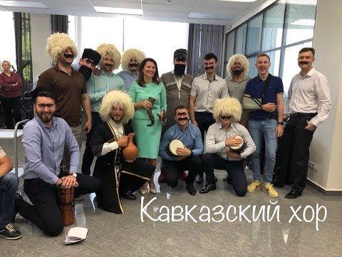 Офис пародия