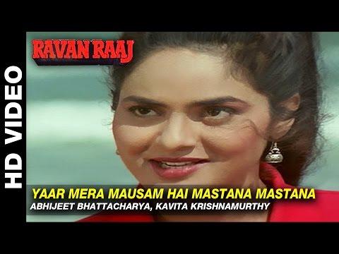 Ramayan 198