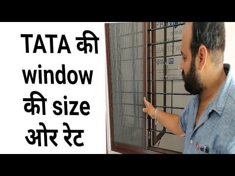 TATA window design and price/ Tata sliding window price/ SS window price