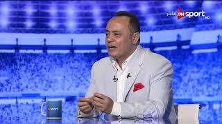 طارق يحيى: لما رجعت لنادي الزمالك لقيت اللاعبين في حالة إحباط كبيرة