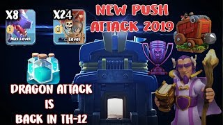 CLASH OF CLANS DRAGON ATTACK - TH 12 TROPHY PUSH ATTACK STRATEGY 2019 | DRAGON AND LOON ATTACK TH12