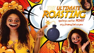 ULTIMATE ROASTING  || PLASTIC AND ELASTIC | PEARLE MAANEY
