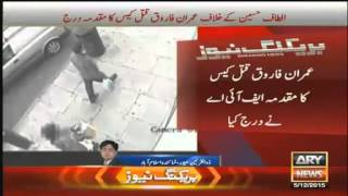 FIA Registers Case Against Altaf Hussain & Others In Dr  Imran Farooq Murder Case