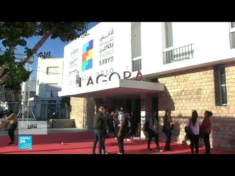 قابس التونسية تفتح ذراعيها للفن السابع عبر مهرجانها السينمائي الأول  - نشر قبل 18 ساعة